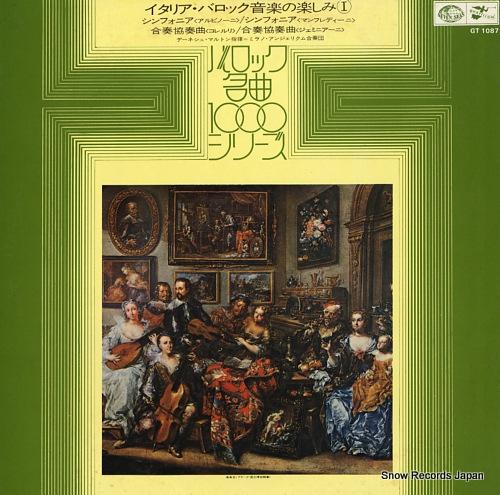 MARTON, DENES invitation to the italien baroque1 GT1087 - front cover