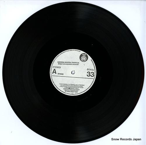 V/A traditional folk music / srbija(instrumental ensembles) 2510049