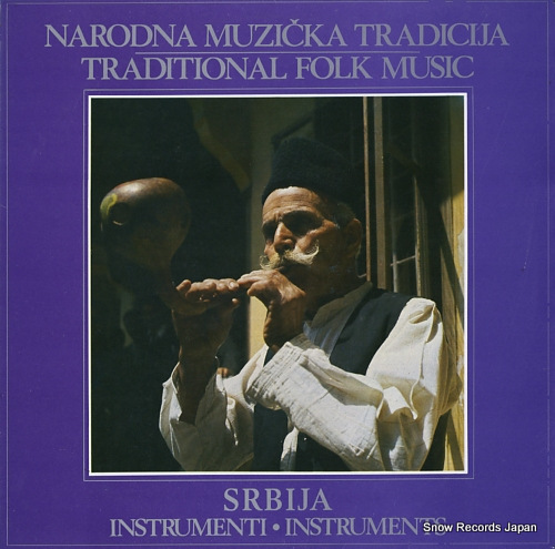V/A traditional folk music / srbija(instruments) 2510030