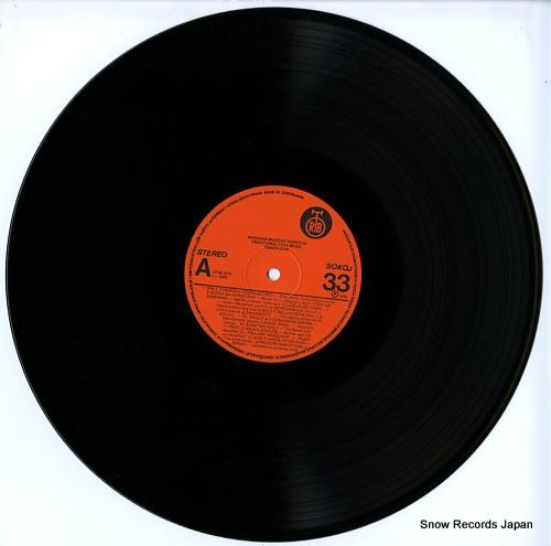 V/A traditional folk music / yugoslavia LP222570