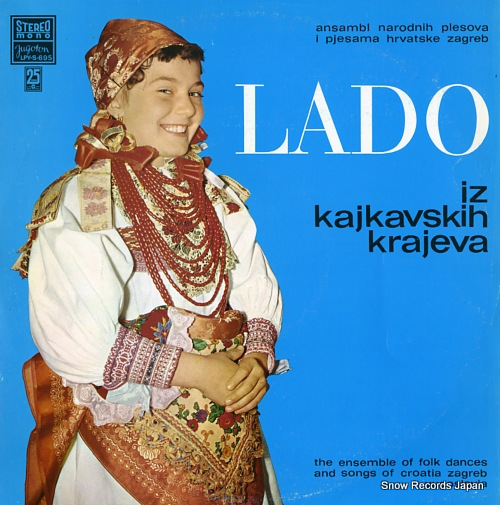 LADO iz kajkavskih krajeva / from the
