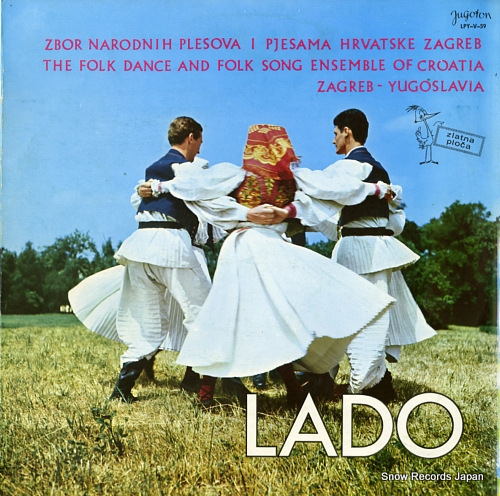 LADO the folk dance and folk song ensemble of croatia LPY-V-59