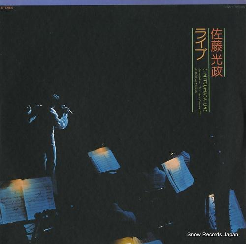 SATOH, MITSUMASA s.mitsumasa live MLS1017 - front cover