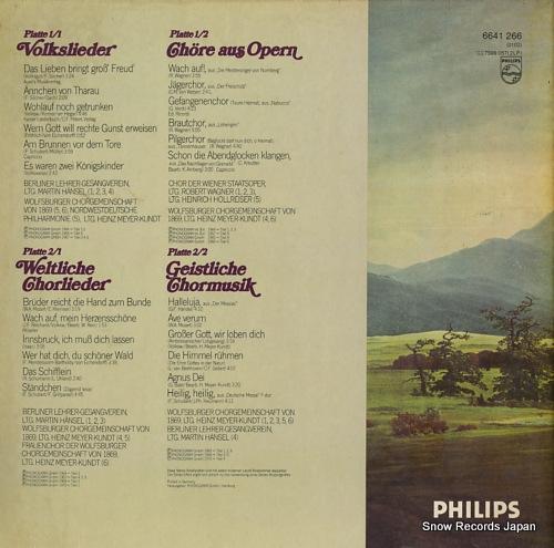 V/A das grobe chor album 6641266