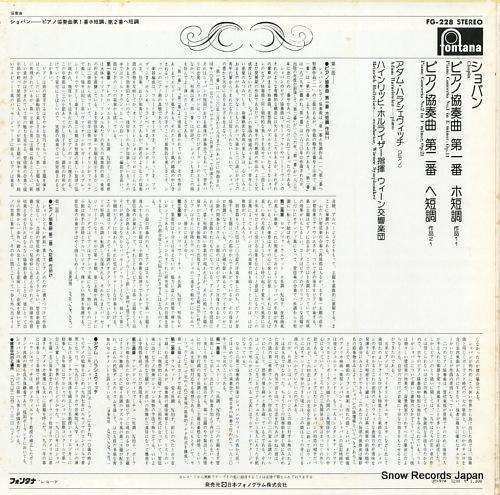 HARASIEWICZ, ADAM chopin; piano concerto no.1 in e minor, no.2 in f minor FG-228 - back cover