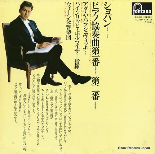 HARASIEWICZ, ADAM chopin; piano concerto no.1 in e minor, no.2 in f minor FG-228 - front cover
