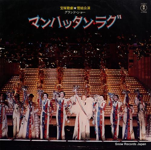 宝塚歌劇雪組 グランド・ショー/マンハッタン・ラグ AX-8068