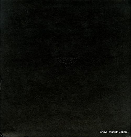 KARAJAN, HERBERT VON mussorgsky; boris godunov SLC7161/4 - back cover