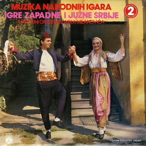 NARODNI ORKESTAR ZARKA MILANOVICA muzika narodnih igara 2 2310201