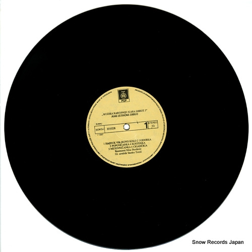 NARODNI ORKESTAR ZARKA MILANOVICA muzika narodnih igara 3 2310228