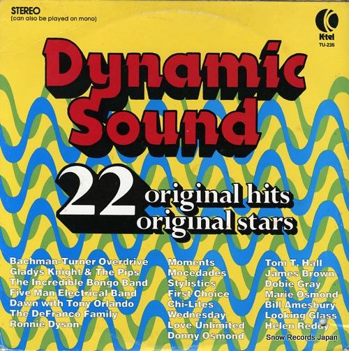 V/A dynamic sound TU-235
