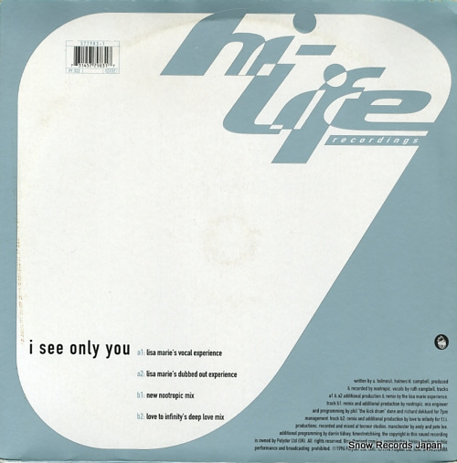 NOOTROPIC i see only you 577983-1 - back cover