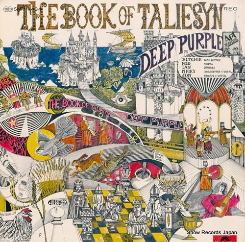 ディープ・パープル 詩人タリエシンの世界 SMP-1434