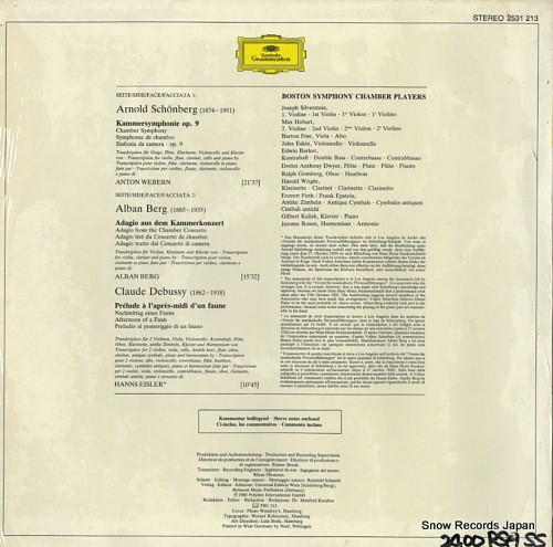 BOSTON SYMPHONY CHAMBER PLAYERS debussy; afternoon of a faun 2531213 - back cover