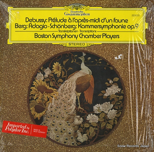 BOSTON SYMPHONY CHAMBER PLAYERS debussy; afternoon of a faun 2531213 - front cover