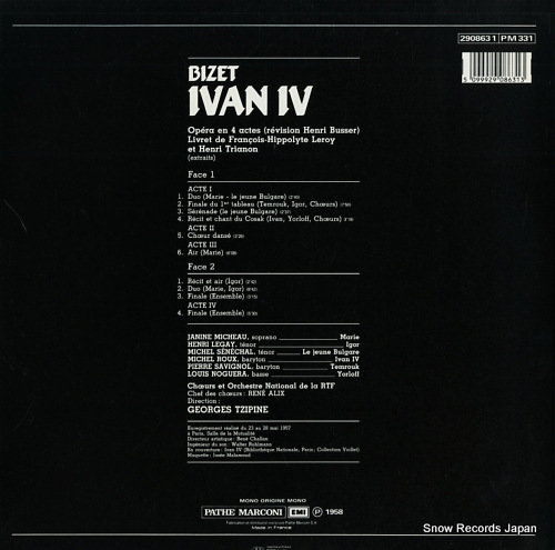TZIPINE, GEORGES bizet; ivan iv, extraits 2908631 - back cover