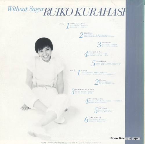 KURAHASHI, RUIKO without sugar 28MX1041 - back cover