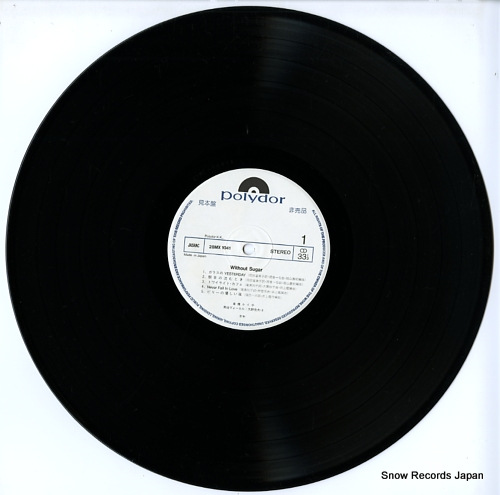 KURAHASHI, RUIKO without sugar 28MX1041 - disc