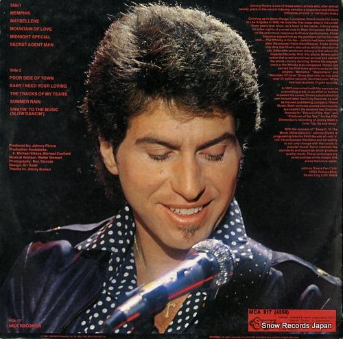ジョニー・リバース greatest hits MCA-917(4358)