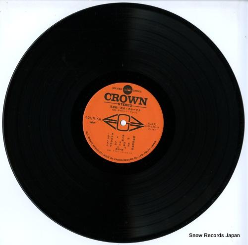 TOBA, ICHIRO kyodaibune / ryuhyou okhotsk GGA-91 - disc