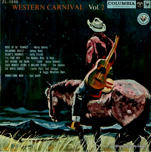 V/A western carnival vol.2 ZL-1050 - front cover