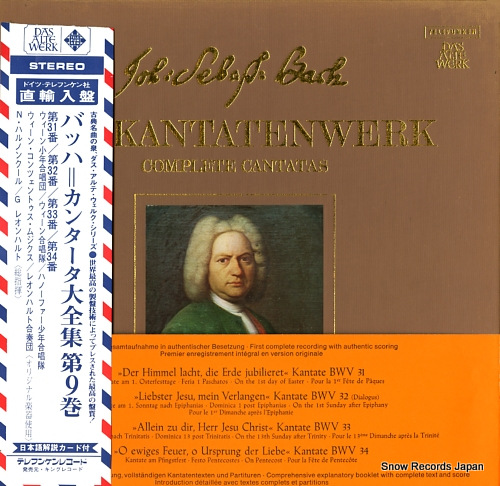 HARNONCOURT, NIKOLAUS bach; complete cantatas volume 9 ISKW-91/2/6.35035/SKW9/1-2 - front cover