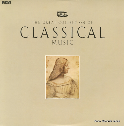 V/A the great collection of classical music FCCZ10 - front cover