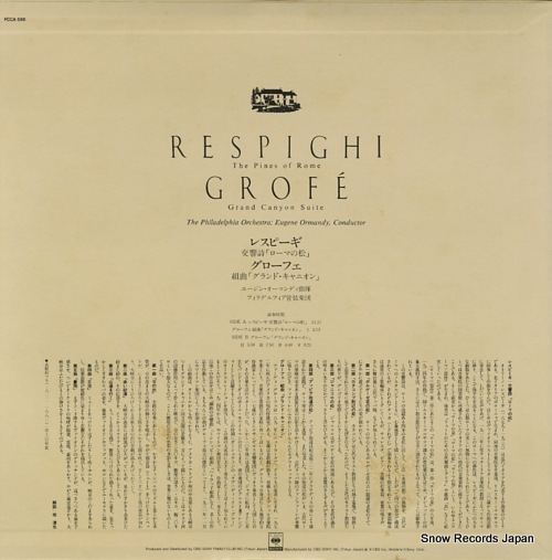ORMANDY, EUGENE respighi; the pines of rome FCCA556 - back cover