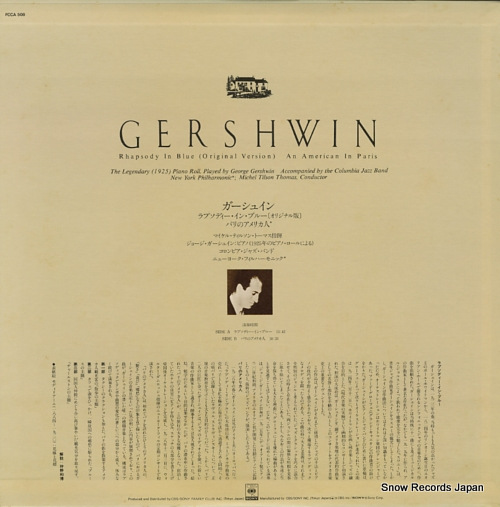 THOMAS, MICHAEL TILSON gershwin; rhapsody in blue(original version) FCCA508 - back cover