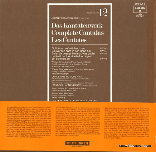 HARNONCOURT, NIKOLAUS / GUSTAV LEONHARDT bach; complete cantatas volume 12 6.35283/1-2(ISKW121/2)/SKW12/1-2 - back cover
