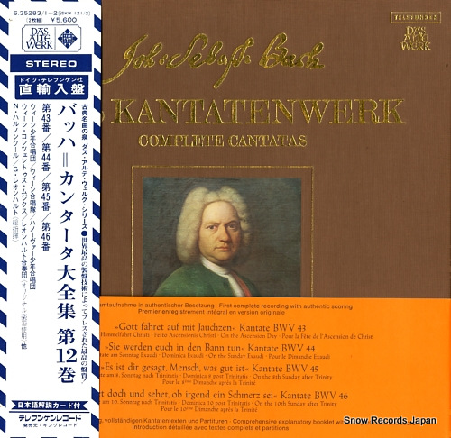 HARNONCOURT, NIKOLAUS / GUSTAV LEONHARDT bach; complete cantatas volume 12 6.35283/1-2(ISKW121/2)/SKW12/1-2 - front cover