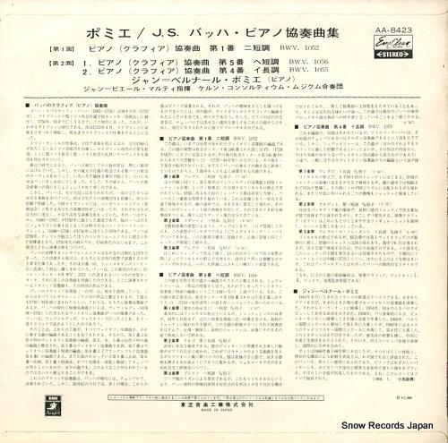 POMMIER, JEAN-BERNARD bach; 3 piano concertos AA-8423 - back cover