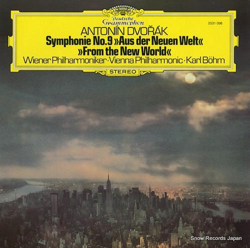 カール・ベーム dvorak; symphonie no.9