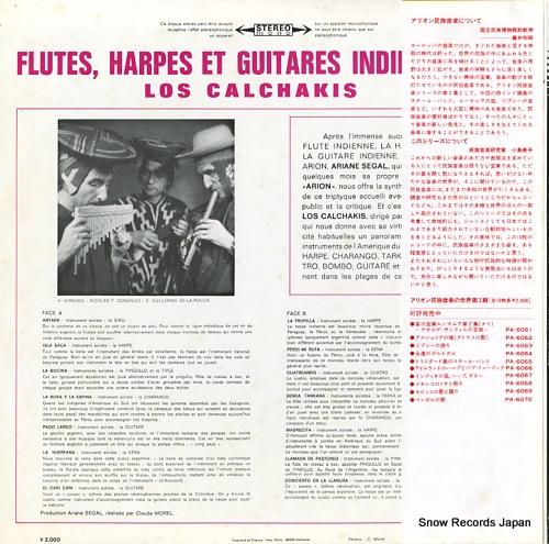 ロス・カルチャキス インディオの笛、ハープ、ギター PA-6067