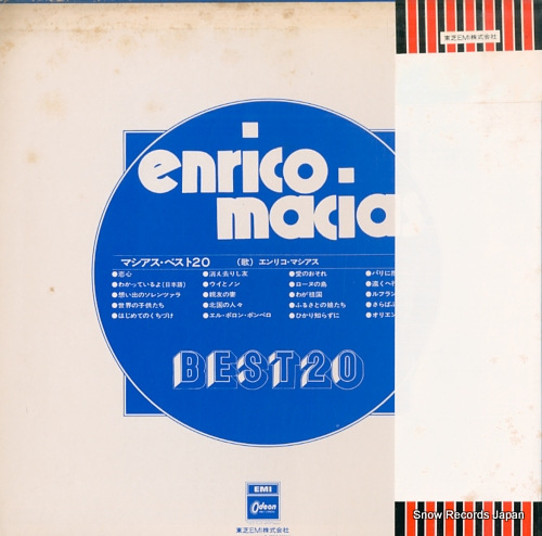 MACIAS, ENRICO enrico macias best20 EOS-90006 - back cover