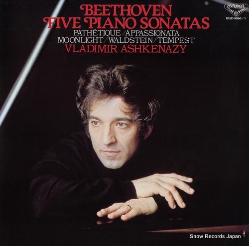 ヴラディーミル・アシュケナージ ベートーヴェン:5大ピアノ・ソナタ K15C-9060/1