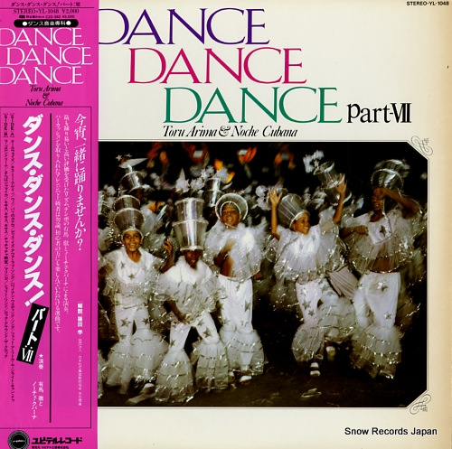 ARIMA, TORU, AND NOCHE CUBANA dance dance dance part-vii YL-1048 - front cover