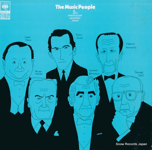 V/A the music people fifth anniversary memorial album SONY3 - front cover