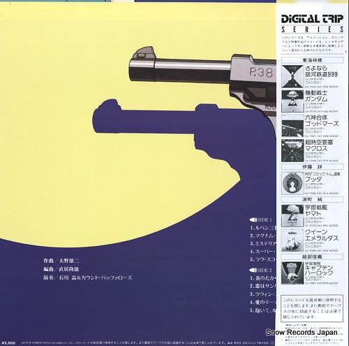 石川晶とカウント・バッファローズ ルパン三世 CX-7112