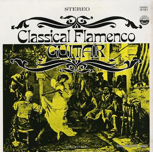 マリオ・エスクデロ classical flamenco guitar EVEREST3131