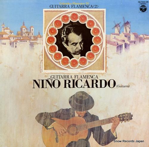 ニーニョ・リカルド フラメンコ・ギターの巨星 ZQ-7002-CM