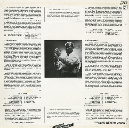 EL NINO DE ALMADEN grands cantaores du flamenco LDX74830 - back cover