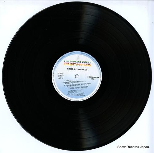 ホセ・グレコ舞踏団 狂乱のサパテアード G-7827