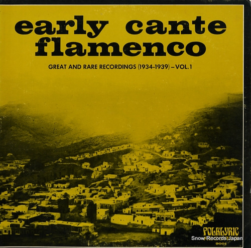 V/A early cante flamenco FOLKLYRIC9001