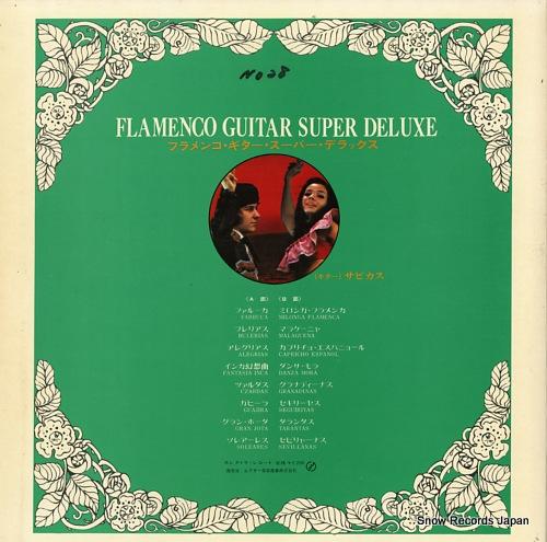 サビカス フラメンコ・ギター・スーパー・デラックス SWX-10037