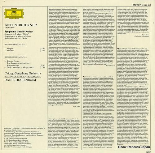 BARENBOIM, DANIEL bruckner; symphonie nr.0 2531319 - back cover