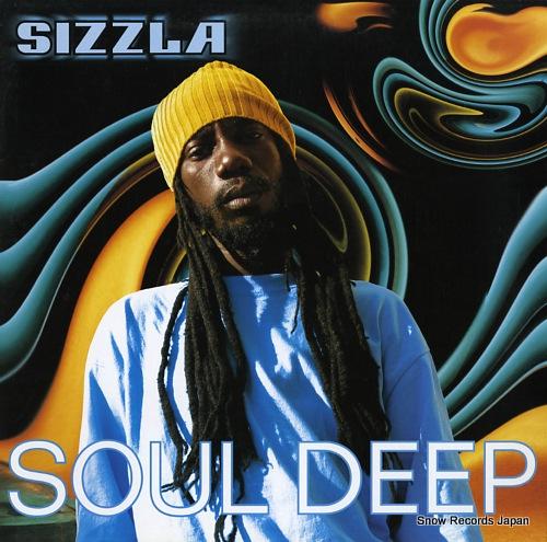 シズラ soul deep GREL285