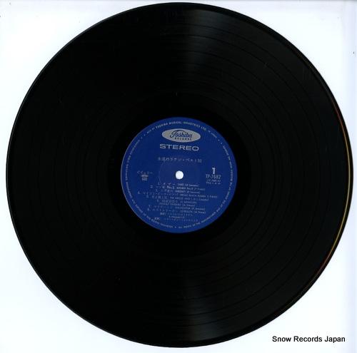 モーリー・グレー・オーケストラ 永遠のラテン・ベスト32 TP-7682-83
