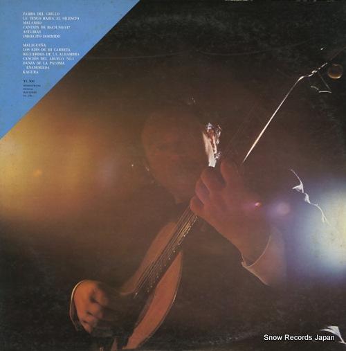 ソンコ・マージュ ギターの詩情 VC-5004