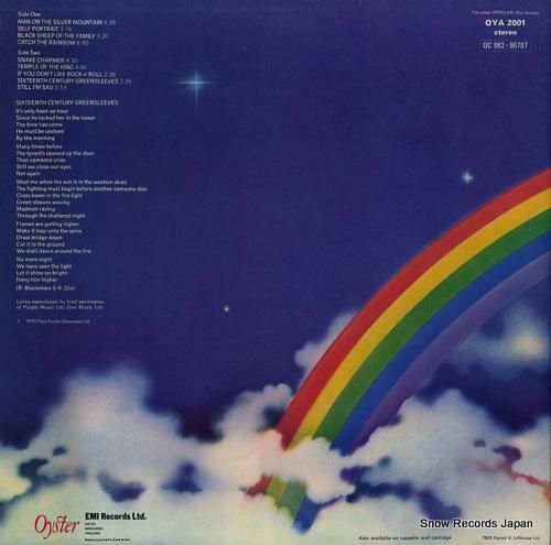 レインボー ritchie blackmore's rainbow OYA2001